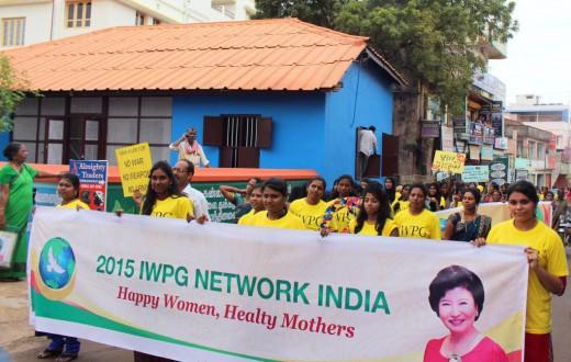 2015 IWPG NetWork India Peace Walk