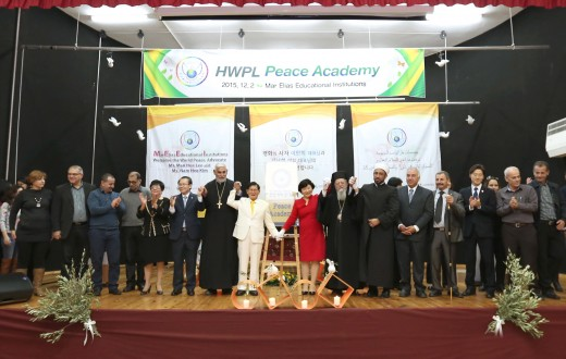 Chairman Lee of HWPL and MEEI faculty are celebrating the establish ment of the HWPL Peace Academy