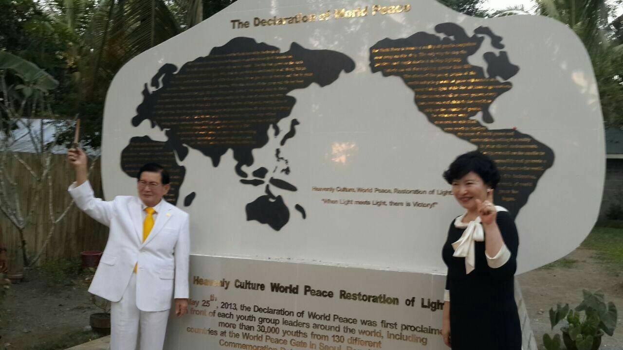 Monument to the Declaration of WorldPeaceerected at the MILF Base CampinSultan Kudarat, Maguindanao Province