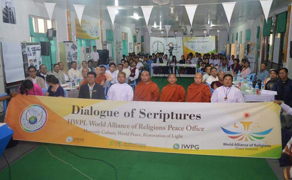 Participants of the 3rd Sagaing WARP Office inMyanmar