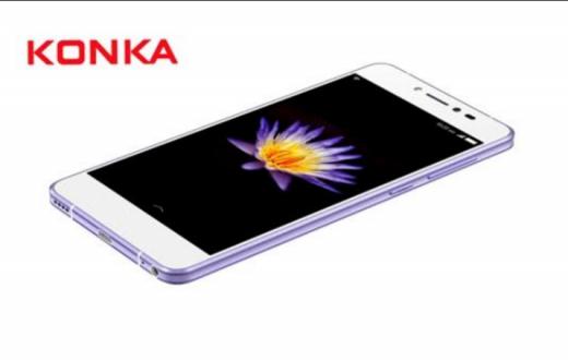 konka5